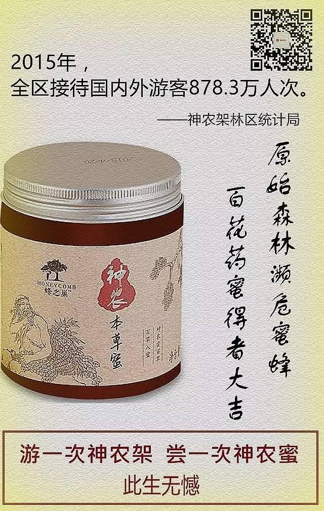 蜂蜜治疗便秘 柠檬水加蜂蜜 如何用蜂蜜祛痘 五味子蜂蜜 蜂王浆的好处
