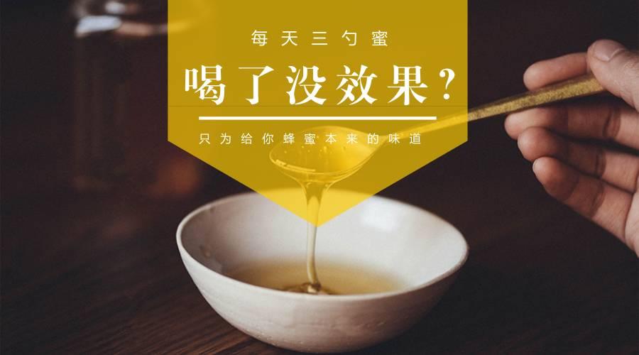 蜂蜜酸牛奶 蜂产品加工 矿物质 大蜜蜂 荞麦蜂蜜