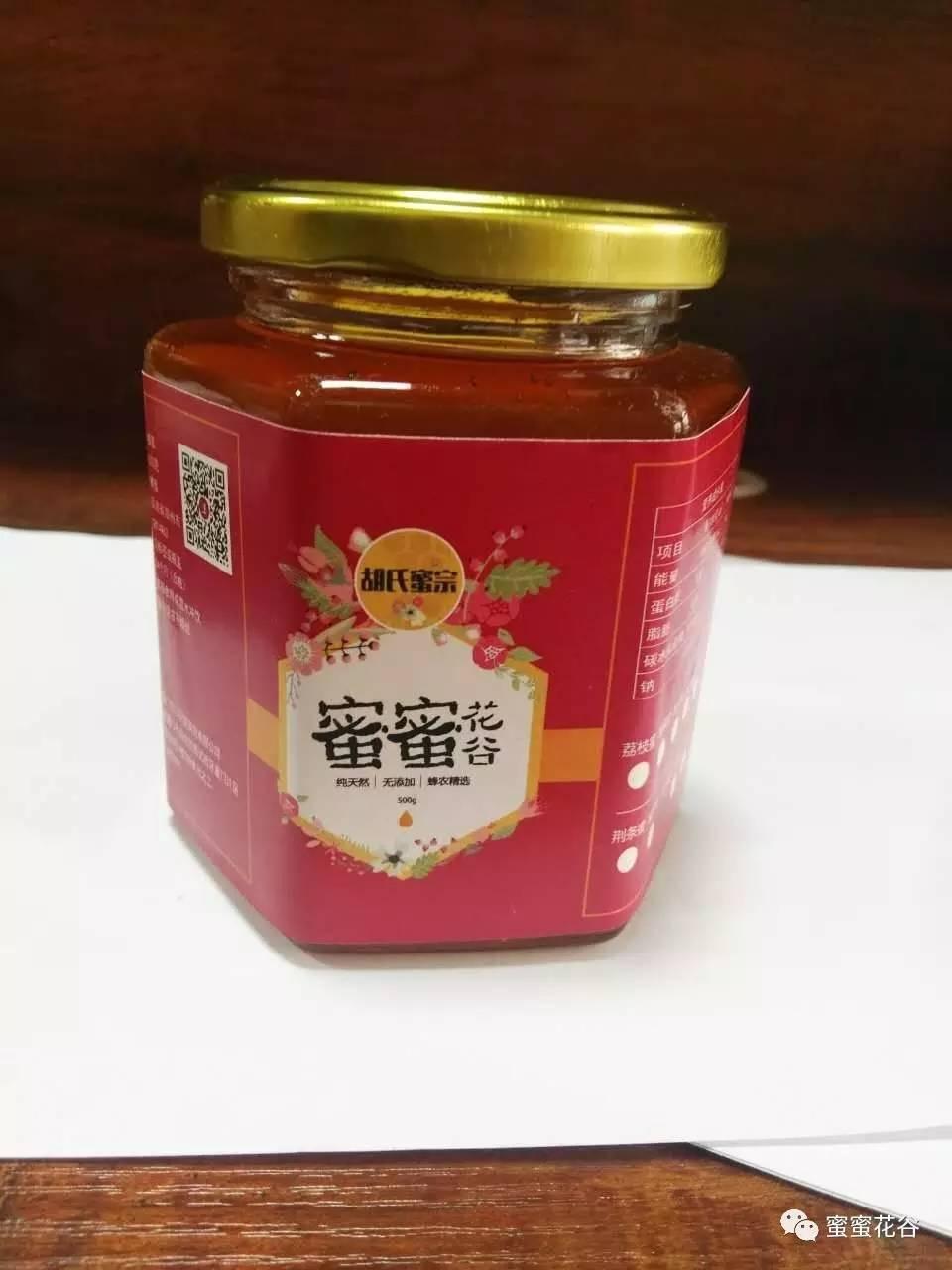 洋槐蜂蜜价格 蜂蜜涂脸 蜂蜜美容 生蜂蜜 真蜂蜜多少钱一斤