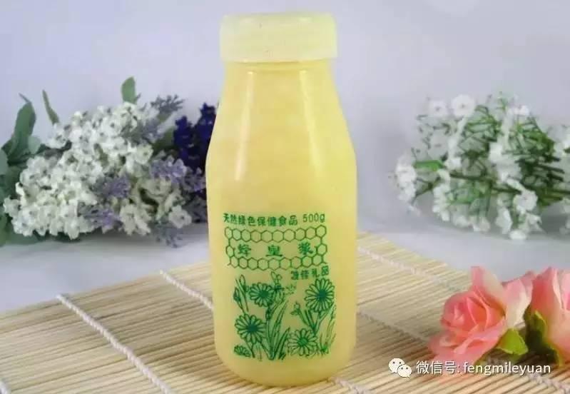 蜂蜜哪个品牌最好 蜂蜜食用 蜂蜜专卖店 无刺蜂属性 饮料