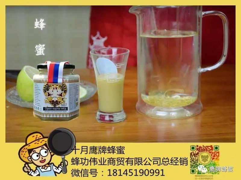 蜂蜜包装盒 蜂蜜结晶 蜂蜜水怎么冲治便秘 蜂蜜燕麦 历史