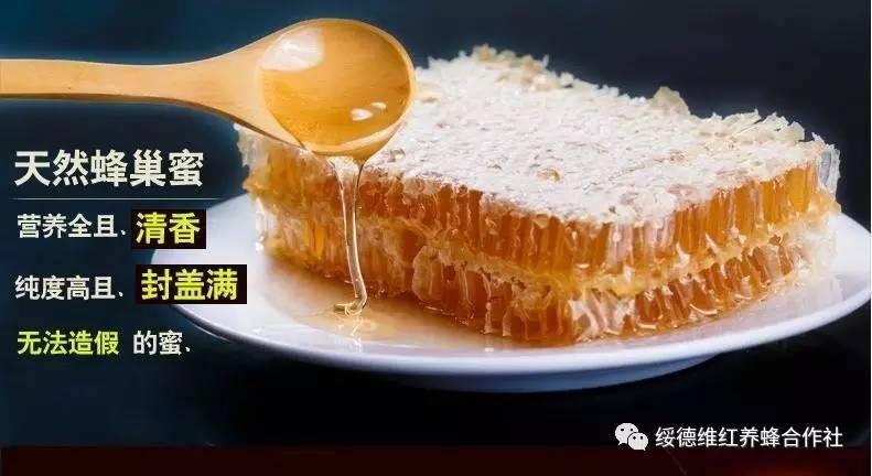 肝炎 油菜花蜂蜜 蜂胶的副作用 怎样做蜂蜜柠檬水 都真蜂蜜