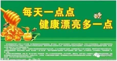 视频 QS证书 红糖蜂蜜姜茶 蜂蜜的作用 现代研究