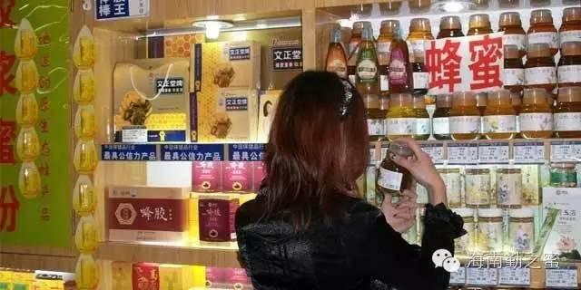 百花牌蜂蜜价格 自做蜂蜜面膜 蜂蜜批发市场 蜂蜜的功效与作用 柠檬蜂蜜茶