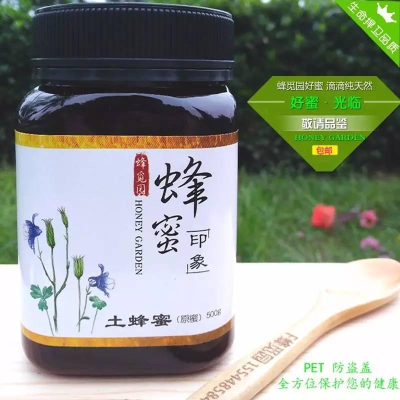 质量标准 蜂毒有什么功效 出口 蜂蜜红糖 早上喝柠檬蜂蜜水好吗