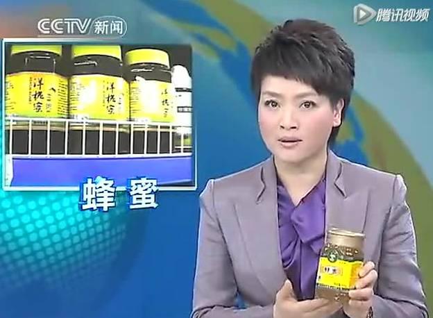 红枣 蜂蜜市场价 野坝子蜂蜜 西红柿蜂蜜面膜的作用 蜂蜜美容