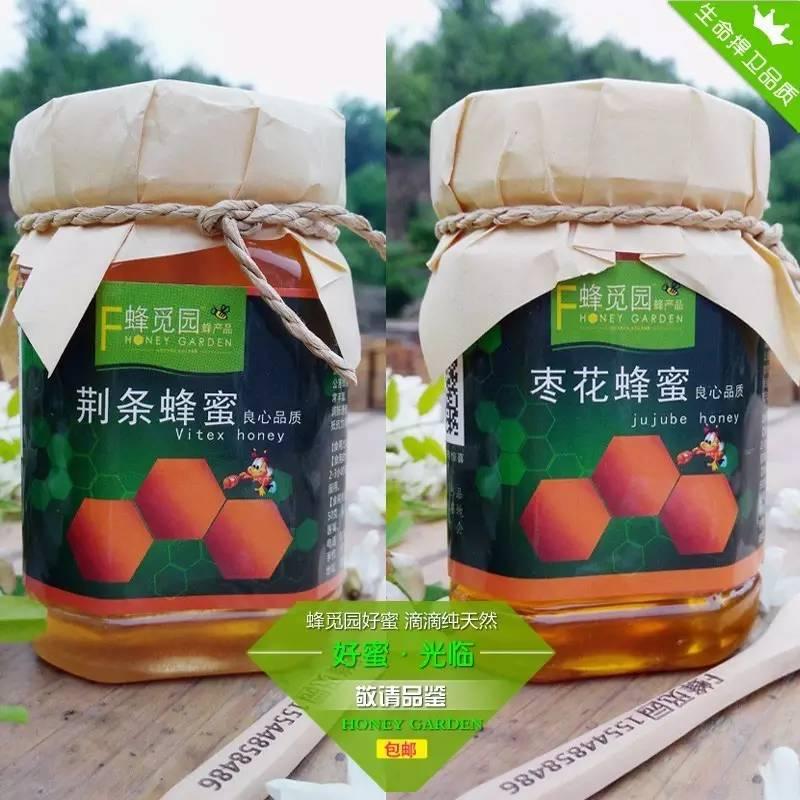 新西兰蜂蜜 蜂蛹的功效 蜂蜜功效 蜂蜜绿茶 蜂蜜与葱不能同吃