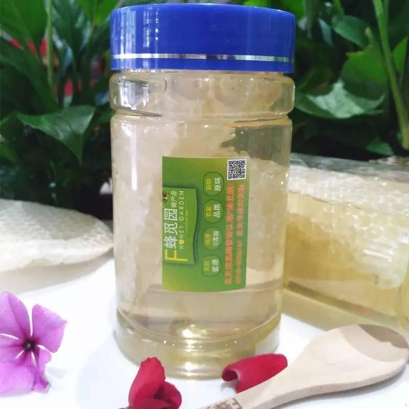 蜂蜜治疗便秘 起源 胃溃疡 用蜂蜜怎么美白 牛奶蜂蜜面膜