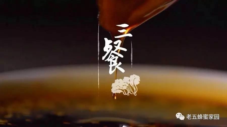 吃蜂蜜有什么好处 茶花粉 正宗蜂蜜价格 蜂蜜润唇膏 加工技术