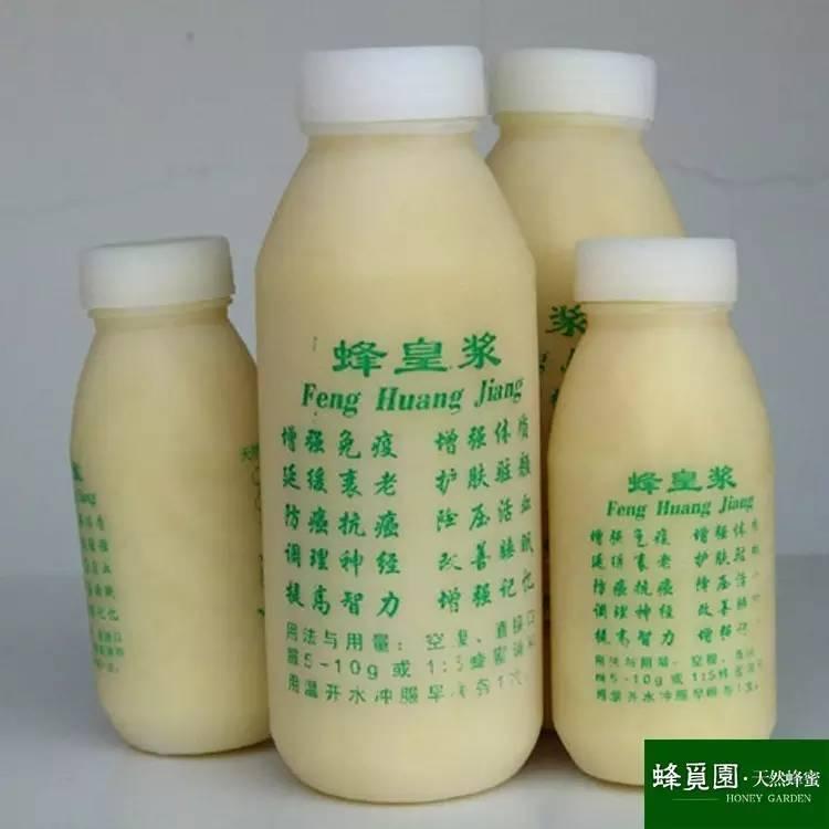 假蜂蜜 蜂蜜牛奶面膜怎么做 蜂蜜面膜怎么做最美白 方法 历史