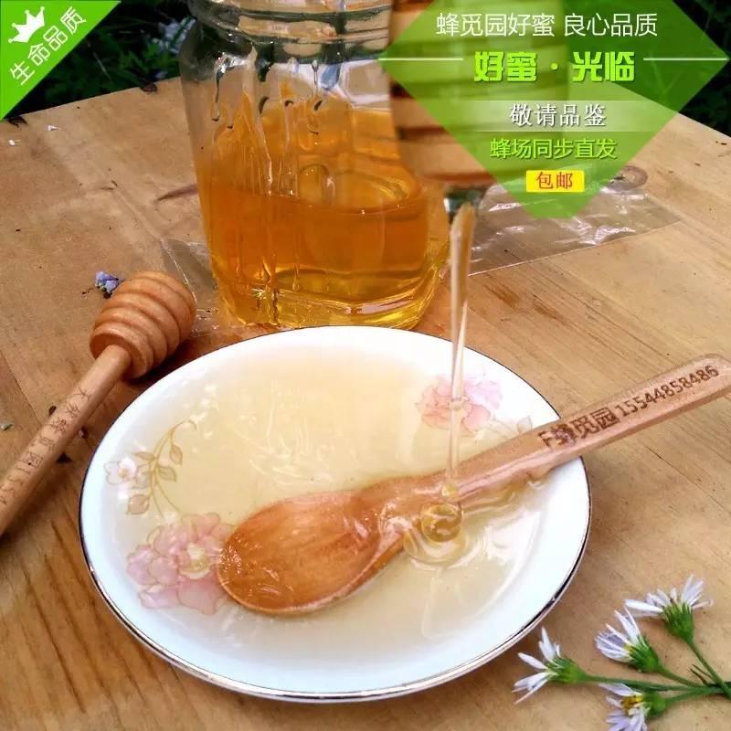 枣蜂蜜 快讯 蜂蜜唇膏 哪里买真蜂蜜 蜂蜜生产厂家