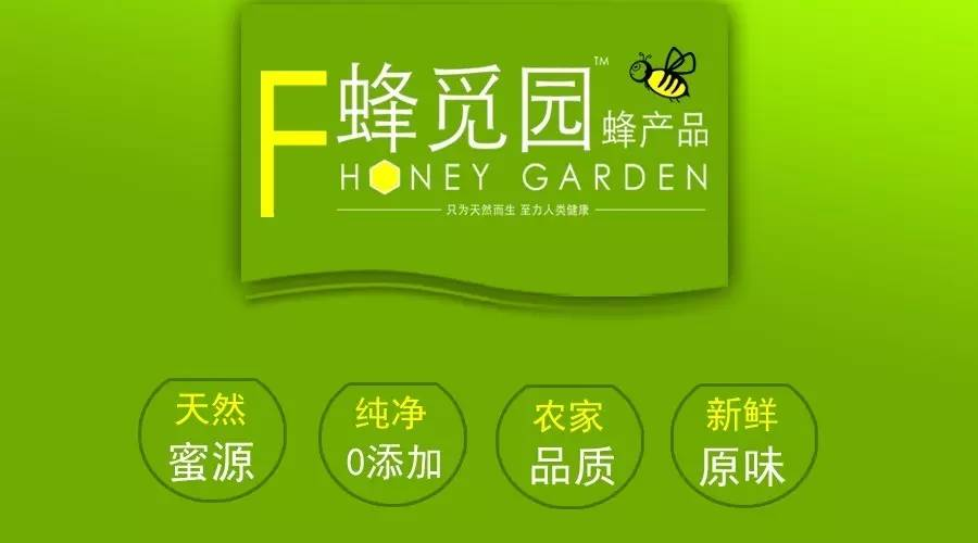 蜂蜜橄榄油面膜 蜂桶蜂蜜 喝蜂蜜有什么好处 黑蜂蜂蜜 美容