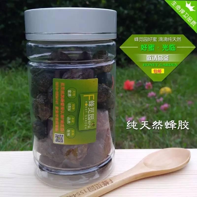 黄瓜面膜 蛋清蜂蜜 蜂蜜功效 怎么用蜂蜜美容 农家自产蜂蜜