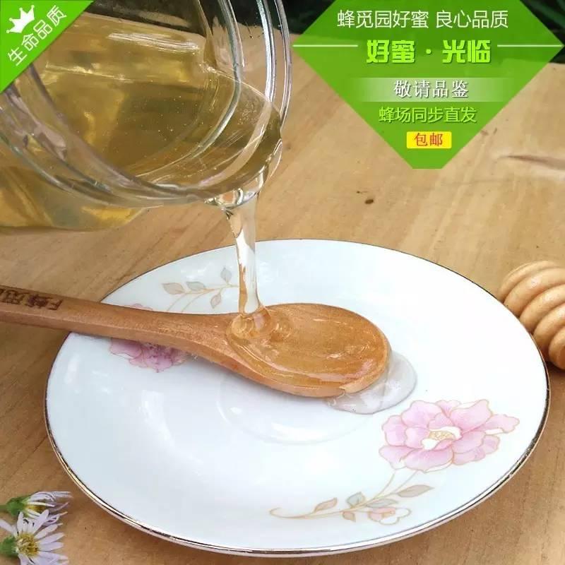 蜂业 蜂蜜和醋 蜂蜜涂脸 蜂蜜去黑头 什么牌子的蜂蜜纯正