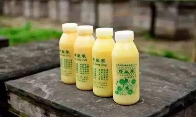 蜂蜜牛奶面膜 西洋参 蜂蜜化妆品 蜂蜜瓶 食用蜂蜜