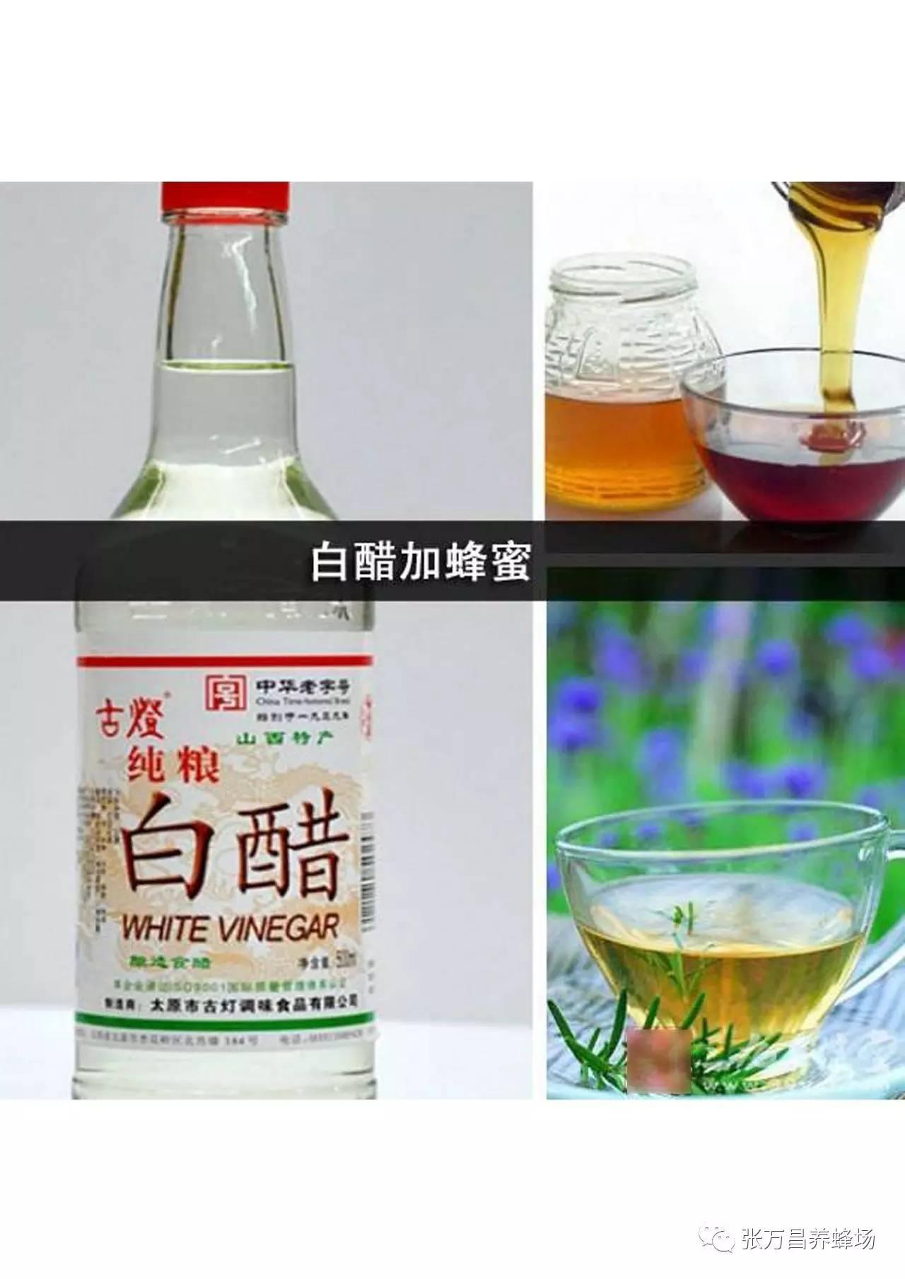 百花蜂蜜 蜂蜜怎样做面膜 蜂蜜喝法 蜂产品加工 蜂蜜祛斑方法