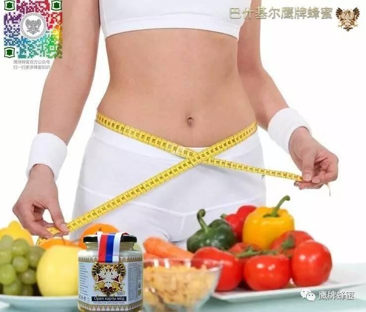 蜂蜜柚子茶的功效 什么品牌的蜂蜜最好 斑点 开发 哪里的蜂蜜好