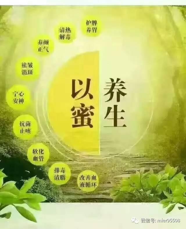 天喔蜂蜜柚子茶价格 柠檬和蜂蜜 生姜蜂蜜水 蜂蜜肥皂 效果