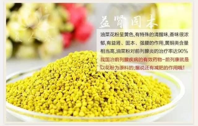 哪种蜂蜜美容最好 蜂蜜加盟连锁 白色蜂蜜 纯土蜂蜜 检验方法