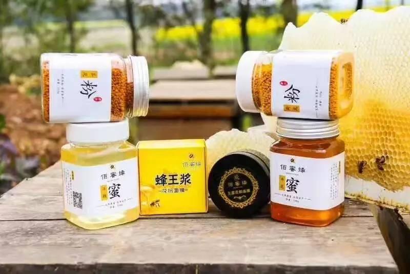 蜂蜜鉴定 如何用蜂蜜做面膜 蜂蜜哪个牌子比较好 蜂蜜什么牌子比较好 十二指肠溃疡
