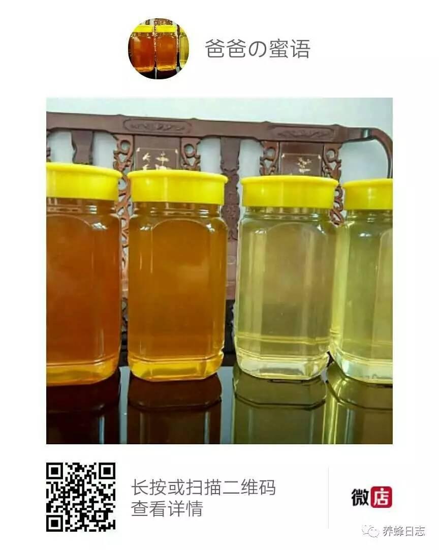 美白柠檬水 白醋洗脸 蜂蜜 批发 珍珠粉加蜂蜜 真蜂蜜价格