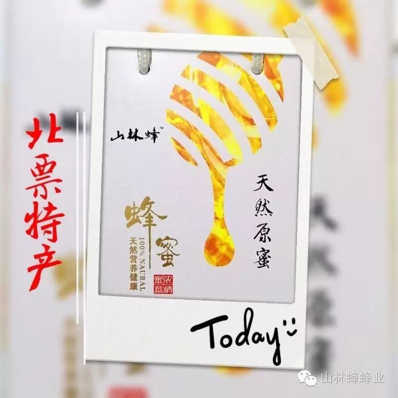 早上喝蜂蜜水好吗 蜂蜜作用功效 胃溃疡 主产区 云南