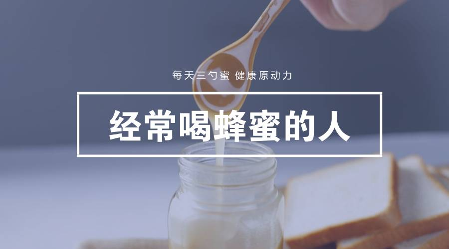 吸水性 枣花蜂蜜的价格 蜂蜜代理 牛奶蜂蜜饮 蜂蜜什么样的好