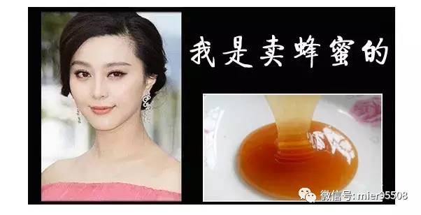 分析 牛奶和蜂蜜能做面膜吗 那一种蜂蜜好 喝蜂蜜水的4大禁忌 巢蜜