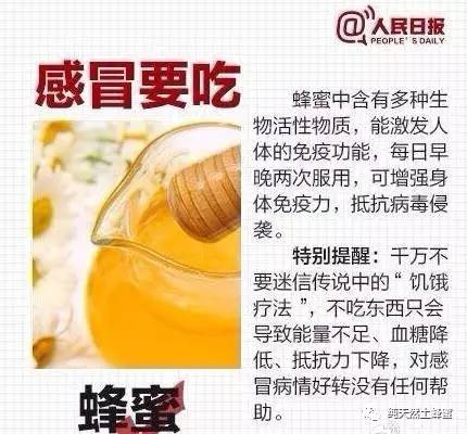 蜂蜜水 蜂蜜去疤痕 人体 疗效 什么牌子的蜂蜜好