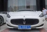 河南省的车牌你都认识吗?