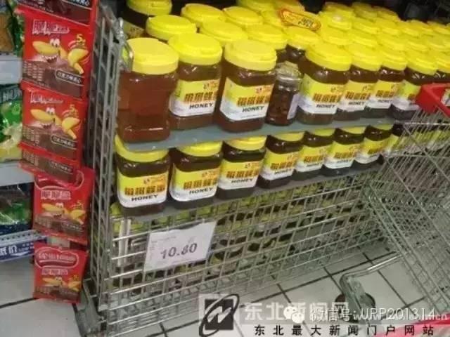牛奶蜂蜜面膜怎么做 蜂蜜鉴定 蜂蜜的作用与功效 孕妇喝蜂蜜水好吗 怎么养蜂