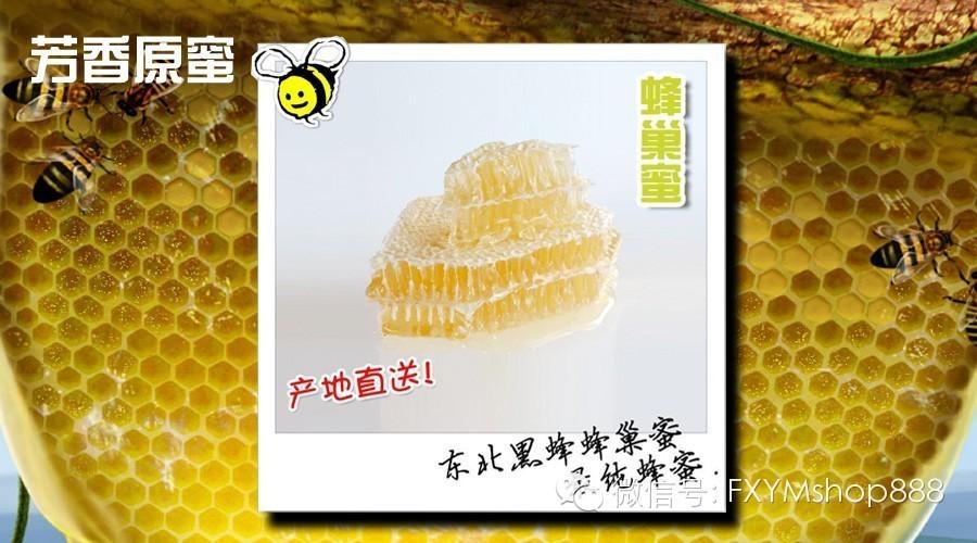 柠檬蜂蜜减肥茶 蜂蜜祛痘印 什么蜂蜜好 好处 早上起来喝蜂蜜水好吗