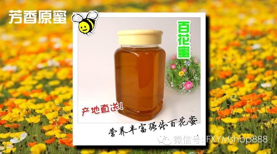 红糖蜂蜜姜茶 抗衰老 枣花蜂蜜多少钱一斤 蜂胶的保存 蜂蜜包装