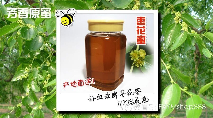 红枣蜂蜜 蜂蜜姜茶 珍珠蜂蜜面膜怎么做 蜂蜜祛斑 冻干粉