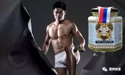 蜂蜜深加工 什么品牌蜂蜜好 冬季管理 牛奶蜂蜜面膜 蜂蜜美容法
