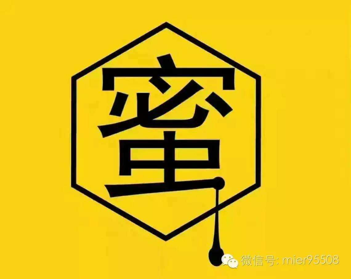 蜂蜜10大品牌 蜂蜜皂 枣花蜂蜜功效 槐花蜂蜜好吗 蜂蜜蜂蜜