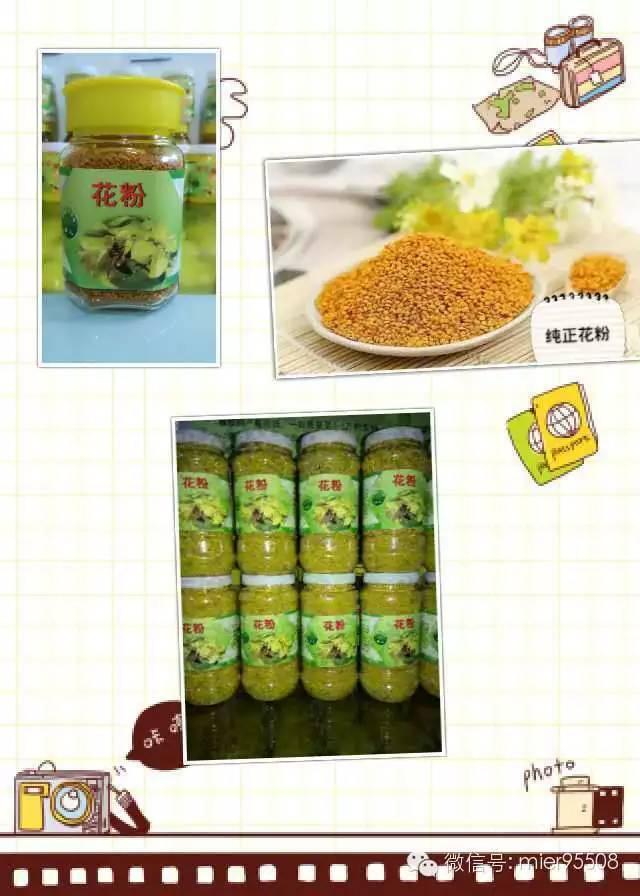 恒寿堂蜂蜜柚子茶价格 新西兰蜂蜜 买蜂蜜哪个网站好 蜂蜜姜茶的作用 珍珠粉蜂蜜面膜怎么做