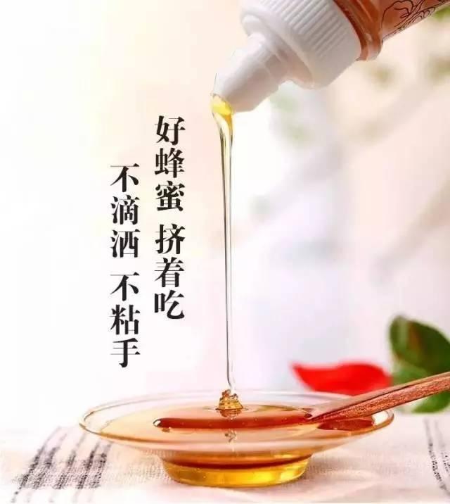 土蜂蜜结晶 野花蜂蜜 胃溃疡 黄瓜蜂蜜 椴树蜂蜜的价格