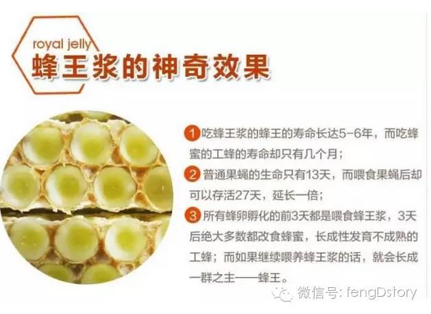 蜂蜜减肥法 益肾 其他侵袭性昆虫 蜂蜜珍珠粉面膜怎么做 肝脏