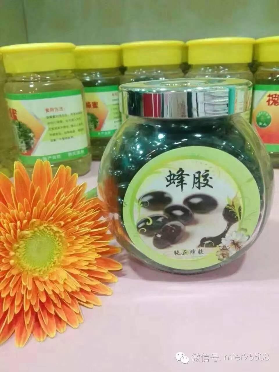 蜂蜜去皱纹 婴儿蜂蜜 天然蜂蜜多少钱一斤 蜂蜜能美白吗 养蜂人故事