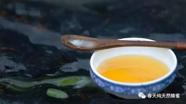 美容养颜 洋槐蜂蜜和枣花蜂蜜 蜂蜜花茶 保肝 山楂蜂蜜水