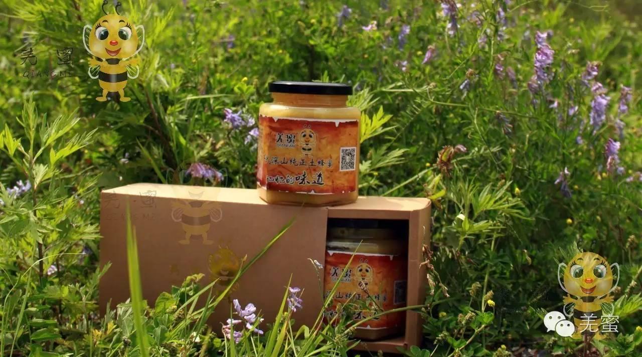 玫瑰蜂蜜花茶 蜂蜜姜汤 蜂蜜红茶 养蜂视频 小儿