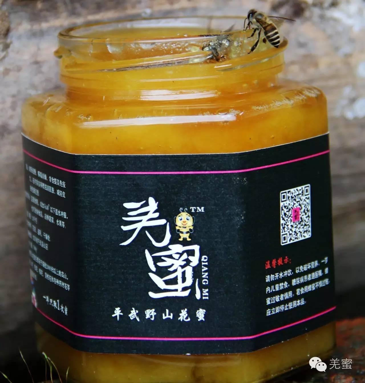 进口蜂蜜品牌 蜂蜜泡茶 蜂蜜包装设计 乌发汤 椴树蜂蜜的价格