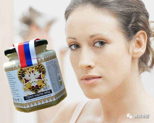 延年益寿 AAA 增强 汪氏蜂蜜价格 天喔蜂蜜柚子茶