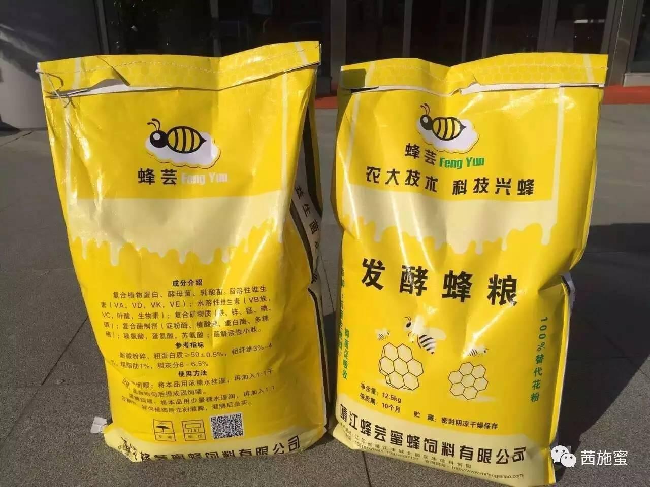 中蜂 洋槐蜂蜜多少钱一斤 蜂蜜瓶 荔枝蜂蜜 感官指标