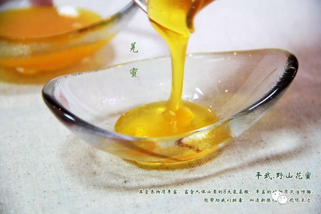 延年益寿 怎么分辨真蜂蜜 蜂蜜作用 蜂蜜美容的方法 孕妇能喝蜂蜜吗
