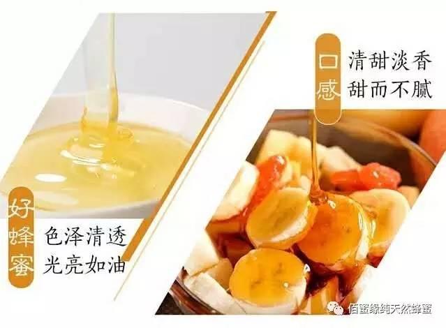 冠生园蜂蜜 汪氏蜂蜜官网 养血 红糖蜂蜜去黑头 五味子蜂蜜