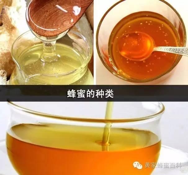 楚州蜂蜜批发 蜂蜜水喝多了会怎么样 咳嗽吃蜂蜜炖梨 月经量少可以喝蜂蜜吗 天一蜂蜜价格