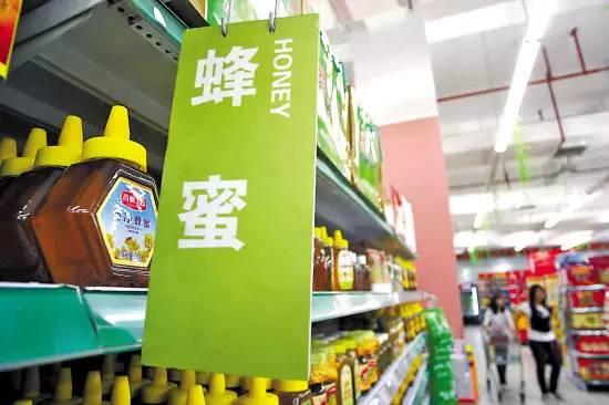 槐花蜂蜜的作用 豆奶能和蜂蜜一起喝吗 橄榄浸蜂蜜 蜂蜜水什么体质 蜂蜜与性功能