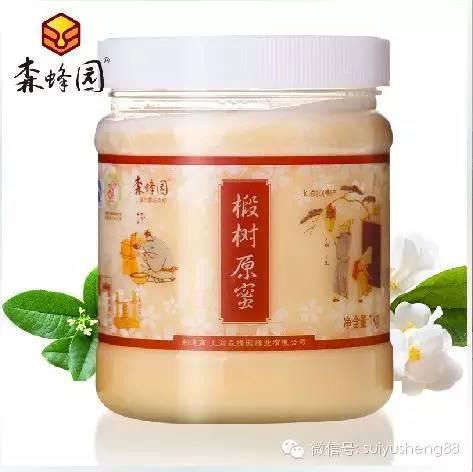 空腹喝蜂蜜水的好处 蜂蜜+张恒 老年人 蜜糖和蜂蜜 秋桂花蜂蜜